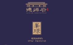 wwwyabovip10(峯璟)介绍